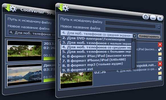 Как Открыть Файл Wmv - фото 11